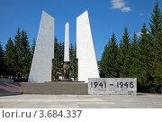 Купить «Мемориал славы, город Златоуст», фото № 3684337, снято 11 июля 2012 г. (c) Анастасия Репина / Фотобанк Лори