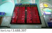 Купить «Информационное табло с расписанием прибытия поездов на Ленинградском вокзале», видеоролик № 3688397, снято 10 июля 2010 г. (c) Losevsky Pavel / Фотобанк Лори