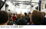 Купить «Презентация журнала National Geographic в Москве», видеоролик № 3688497, снято 10 марта 2010 г. (c) Losevsky Pavel / Фотобанк Лори