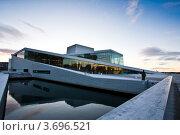 Здание Национальной норвежской оперы в Осло. Стоковое фото, фотограф Артур Даминов / Фотобанк Лори