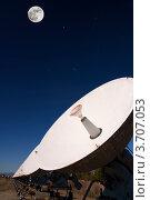 Купить «Радиоастрофизическая обсерватория в Бодарах Тункинской долины», фото № 3707053, снято 2 октября 2011 г. (c) Sergey / Фотобанк Лори