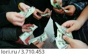 Купить «Пересчет долларов», видеоролик № 3710453, снято 14 ноября 2010 г. (c) Losevsky Pavel / Фотобанк Лори