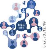 Концепция социальных сетей. Стоковая иллюстрация, иллюстратор Marina Zlochin / Фотобанк Лори