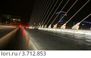 Купить «Автомобили на мосту Сэмюэла Беккета, Дублин», видеоролик № 3712853, снято 5 декабря 2010 г. (c) Losevsky Pavel / Фотобанк Лори
