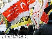 Купить «Митинг в защиту свободных выборов и гражданских прав в Санкт-Петербурге 4 февраля 2012 г», фото № 3716645, снято 4 февраля 2012 г. (c) Юлия Шевченко / Фотобанк Лори