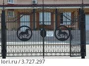 Ворота конноспортивного комплекса Рифей им. П.М.Латышева (2012 год). Редакционное фото, фотограф Воробьев Валерий / Фотобанк Лори