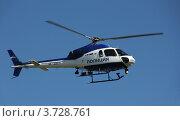 Вертолет полиции в небе (2012 год). Редакционное фото, фотограф Вячеслав Цыкун / Фотобанк Лори