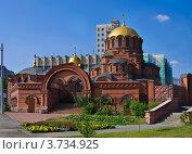 Новосибирск, собор Александра Невского. Стоковое фото, фотограф Anna Bukharina / Фотобанк Лори