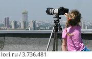 Купить «Маленькая девочка на крыше смотрит на город в большой фотообъектив, таймлапс», видеоролик № 3736481, снято 1 июня 2011 г. (c) Losevsky Pavel / Фотобанк Лори