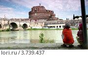 Купить «Дети смотрят на мост Сант Анджело и Замок Сант Анджело в Риме, Италия», видеоролик № 3739437, снято 9 июля 2011 г. (c) Losevsky Pavel / Фотобанк Лори
