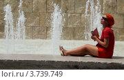 Купить «Молодая женщина читает журнал, сидя у фонтана», видеоролик № 3739749, снято 2 июля 2011 г. (c) Losevsky Pavel / Фотобанк Лори