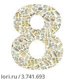 """Купить «Цифра """"восемь"""", составленная из рисунков с пачками долларов», фото № 3741693, снято 26 апреля 2019 г. (c) Elnur / Фотобанк Лори"""