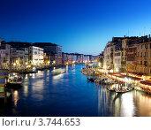Купить «Гранд-канал в вечернее время, Венеция, Италия», фото № 3744653, снято 13 июня 2012 г. (c) Iakov Kalinin / Фотобанк Лори