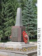 Купить «Памятник комсомольцам, партизанам и солдатам в Волоколамске», эксклюзивное фото № 3748161, снято 5 июля 2012 г. (c) Сергей Соболев / Фотобанк Лори