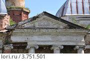 Заброшенная церковь. Стоковое фото, фотограф Kirill Kazakov / Фотобанк Лори