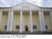 Купить «ДК в  городе Киреевск Тульской области», фото № 3753397, снято 9 августа 2012 г. (c) Малышев Андрей / Фотобанк Лори