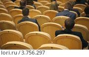 Купить «Люди сидят в зале», видеоролик № 3756297, снято 29 сентября 2011 г. (c) Losevsky Pavel / Фотобанк Лори
