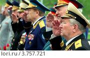 Купить «Солдаты отдают честь», видеоролик № 3757721, снято 6 декабря 2011 г. (c) Losevsky Pavel / Фотобанк Лори
