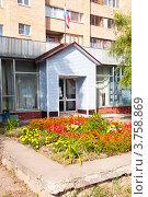 Купить «Администрация Оболенска», эксклюзивное фото № 3758869, снято 7 мая 2010 г. (c) Куликова Вероника / Фотобанк Лори