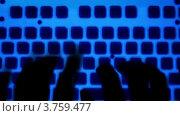 Купить «Пальцы нажимают на клавиши на клавиатуре, которая светится голубым в темноте», видеоролик № 3759477, снято 16 октября 2011 г. (c) Losevsky Pavel / Фотобанк Лори