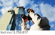 Купить «Мальчик смотрит в бинокль на улице на фоне небоскреба», видеоролик № 3759817, снято 25 ноября 2011 г. (c) Losevsky Pavel / Фотобанк Лори