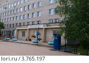 Купить «Муниципальное Бюджетное Лечебно-Профилактическое Учреждение «Лобненская центральная городская больница»», эксклюзивное фото № 3765197, снято 17 июня 2012 г. (c) Pukhov K / Фотобанк Лори