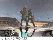 Отражение двух идущих девушек в луже. Стоковое фото, фотограф Марина Алешина / Фотобанк Лори