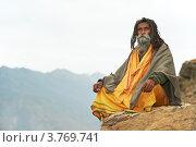 Купить «Индийский монах садху», фото № 3769741, снято 5 июля 2012 г. (c) Дмитрий Калиновский / Фотобанк Лори