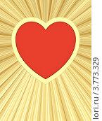 Купить «Красное сердце и золотистые лучи», иллюстрация № 3773329 (c) Марат Утимишев / Фотобанк Лори