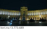 Купить «Исторический музей и императорский дворец, Вена, таймлапс», видеоролик № 3773689, снято 2 марта 2012 г. (c) Losevsky Pavel / Фотобанк Лори