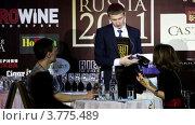 Купить «Всероссийский Конкурс Сомелье Wine People Trophy Russia 2011», видеоролик № 3775489, снято 15 января 2012 г. (c) Losevsky Pavel / Фотобанк Лори