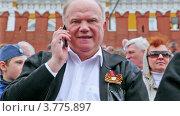Лидер Коммунистической партии Г.Зюганов разговаривает по телефону на фоне Кремлевской стены (2012 год). Редакционное видео, видеограф Losevsky Pavel / Фотобанк Лори
