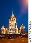 """Купить «Radisson Royal Hotel. Гостиница """"Украина"""". Сталинская высотка. Ночная Москва», фото № 3776365, снято 15 августа 2012 г. (c) Екатерина Овсянникова / Фотобанк Лори"""