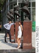 Купить «Двое влюблённых выясняют отношения», фото № 3780021, снято 15 июля 2012 г. (c) Михаил Иванов / Фотобанк Лори