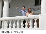 Купить «Двое влюблённых смотрят в разные стороны», фото № 3780041, снято 15 июля 2012 г. (c) Михаил Иванов / Фотобанк Лори