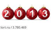 Купить «Новогоднее украшение на белом фоне. 2013 год», иллюстрация № 3780469 (c) Ильин Сергей / Фотобанк Лори