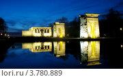 Купить «Храм Дебот ночью в Мадриде, таймлапс», видеоролик № 3780889, снято 19 апреля 2012 г. (c) Losevsky Pavel / Фотобанк Лори