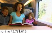 Купить «Мама читает детям книжку в поезде», видеоролик № 3781613, снято 17 июня 2012 г. (c) Losevsky Pavel / Фотобанк Лори