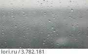 Купить «Капли дождя на стекле», видеоролик № 3782181, снято 23 мая 2012 г. (c) Losevsky Pavel / Фотобанк Лори