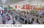 Купить «Покупатели платят деньги в кассах супермаркета Ашан (таймлапс)», видеоролик № 3785281, снято 7 июня 2012 г. (c) Losevsky Pavel / Фотобанк Лори