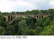 Люксембург, мост Адольфа (2012 год). Стоковое фото, фотограф Чихний Анастасия / Фотобанк Лори