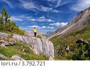 Купить «Человек на лоне природы», фото № 3792721, снято 14 июля 2012 г. (c) Виктор Никитин / Фотобанк Лори