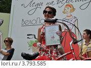 Купить «Награждение победителей. ВелоПарад «Леди на велосипеде» в парке «Сокольники». Москва», эксклюзивное фото № 3793585, снято 5 августа 2012 г. (c) lana1501 / Фотобанк Лори