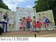 Купить «Награждение победителей. ВелоПарад «Леди на велосипеде» в парке «Сокольники». Москва», эксклюзивное фото № 3793605, снято 5 августа 2012 г. (c) lana1501 / Фотобанк Лори
