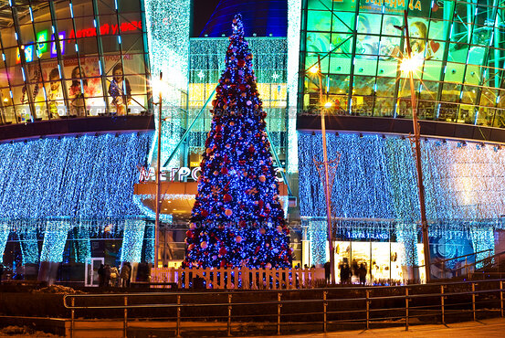 d9f738d0eb79 Купить «Ночная Москва. Новогодняя елка перед торговым центром