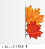 Купить «Бумажный фон с листьями-оригами», иллюстрация № 3795541 (c) Евгения Малахова / Фотобанк Лори