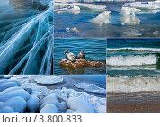 Купить «Коллаж. Байкальские синие воды. Времена года», эксклюзивное фото № 3800833, снято 2 сентября 2012 г. (c) Виктория Катьянова / Фотобанк Лори
