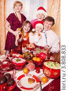 Купить «Счастливая семья за новогодним столом», фото № 3808833, снято 8 января 2012 г. (c) Майя Крученкова / Фотобанк Лори