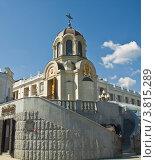 Ялта, часовня Александра Невского (2012 год). Стоковое фото, фотограф ИВА Афонская / Фотобанк Лори