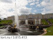 Петергоф. Большой каскад. (2012 год). Редакционное фото, фотограф Артем Кашканов / Фотобанк Лори